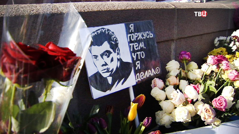Цветы на месте убийства Бориса Немцова