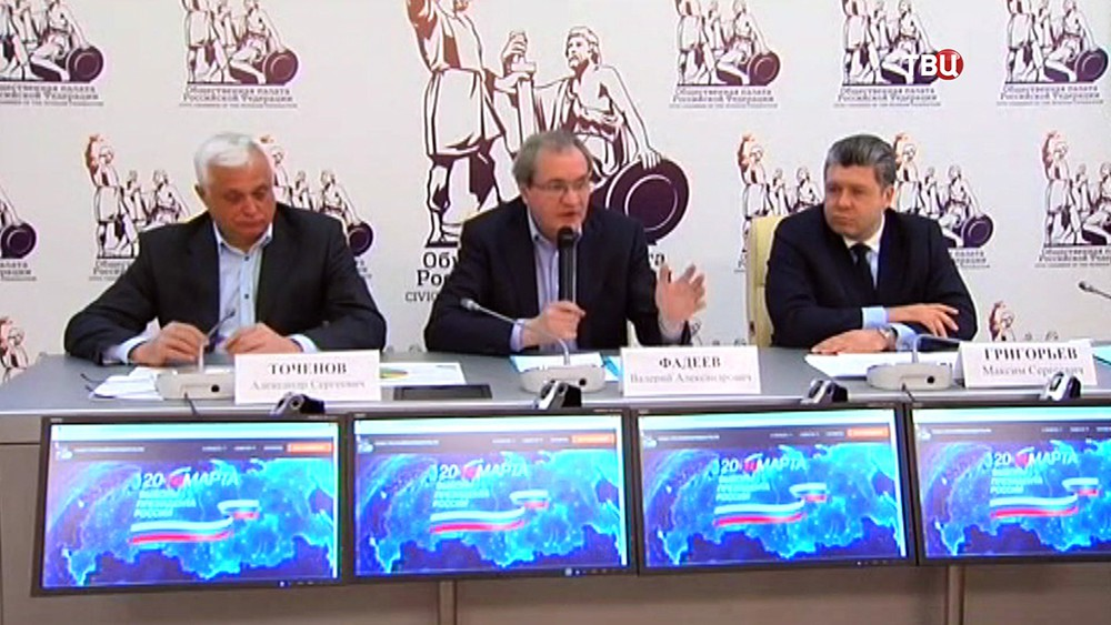 Представители Общественной палаты России