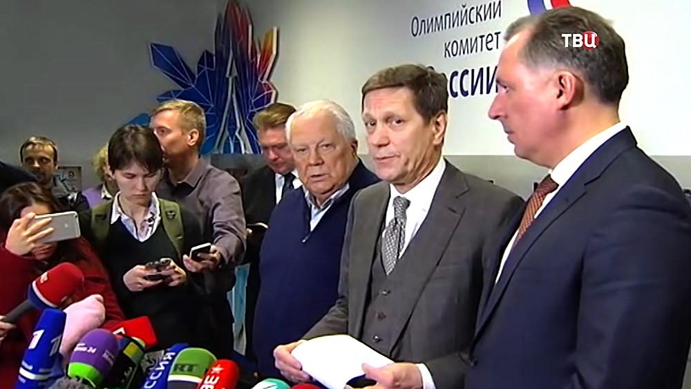 Глава Олимпийского комитета РФ (ОКР) Александр Жуков