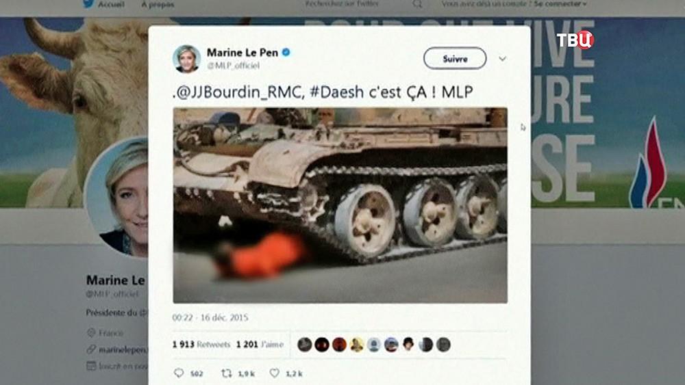 Публикация Марин Ле Пен в twitter