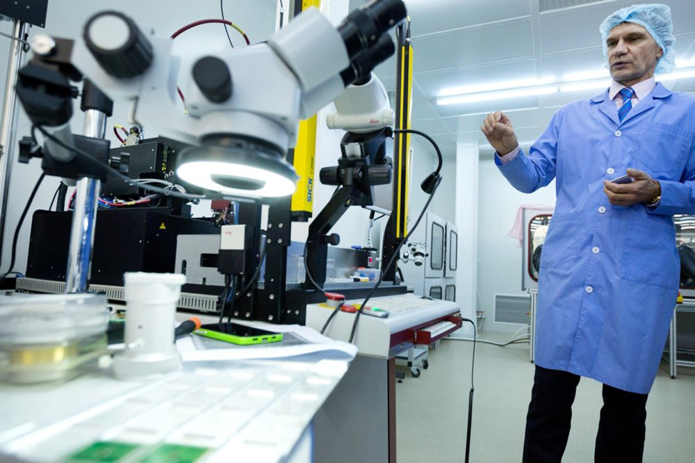 Науко-техническая лаборатория
