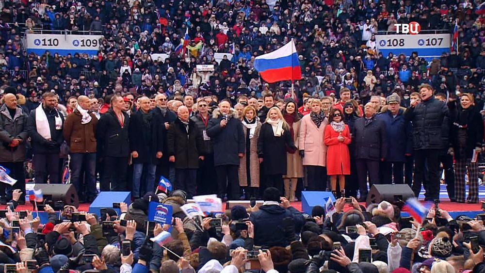 """Владимир Путин на митинге """"За сильную Россию!"""" в Лужниках"""