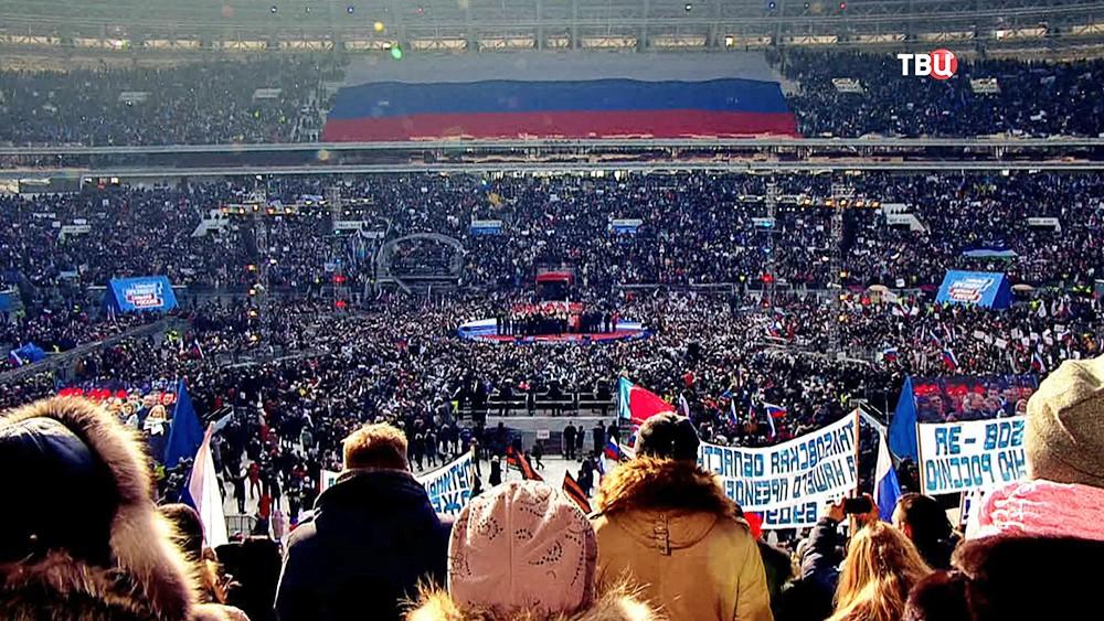 """Митинг """"За сильную Россию!"""" в Лужниках"""