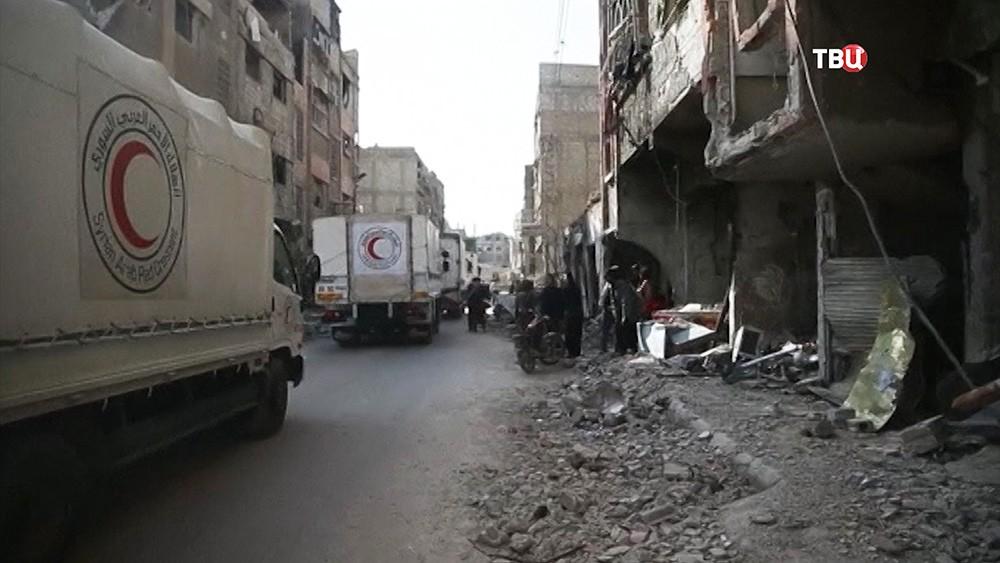 Прибытие гумконвоя в Восточную Гуту, Сирия