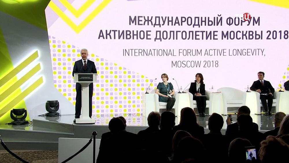 """Сергей Собянин на форуме """"Активное долголетие Москвы 2018"""""""