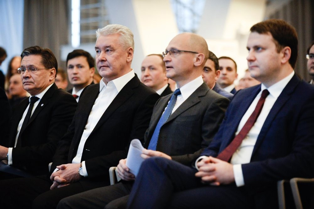 Алексей Лихачев, Сергей Собянин, Сергей Кириенко, Максим Орешкин