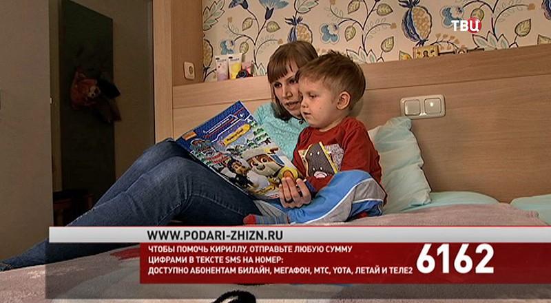 Кирилл Дымченко и его мама