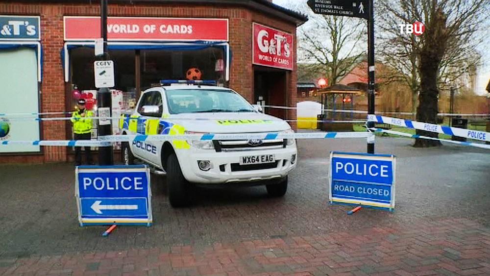 Полиция Великобритании на месте заражения