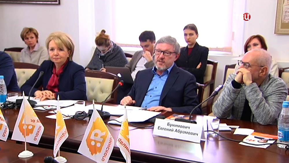 """Лидер партии """"Яблоко"""" Григорий Явлинский"""