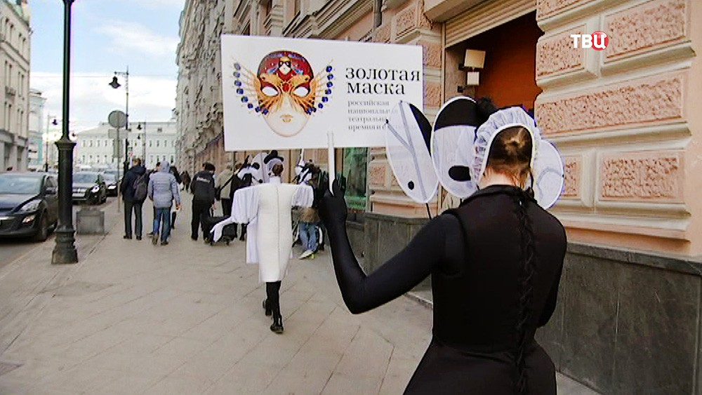 """Фестиваль """"Золотая маска"""" в городе"""""""