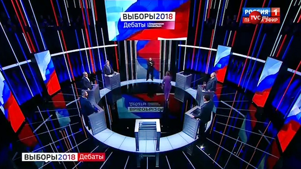 """Ксения Собчак уходит с дебатов на телеканале """"Россия1"""""""