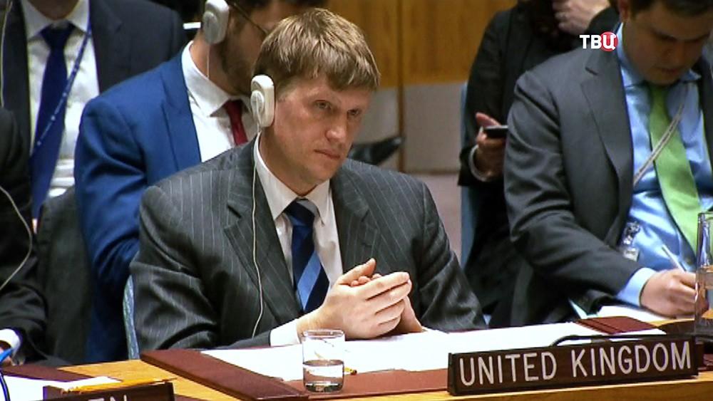 Постпред Великобритании при ООН Джонатан Аллен