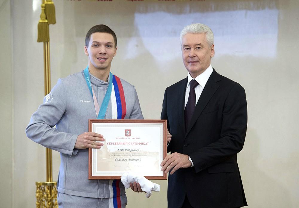Сергей Собянин на церемонии награждения московских спортсменов - призеров Олимпиады-2018