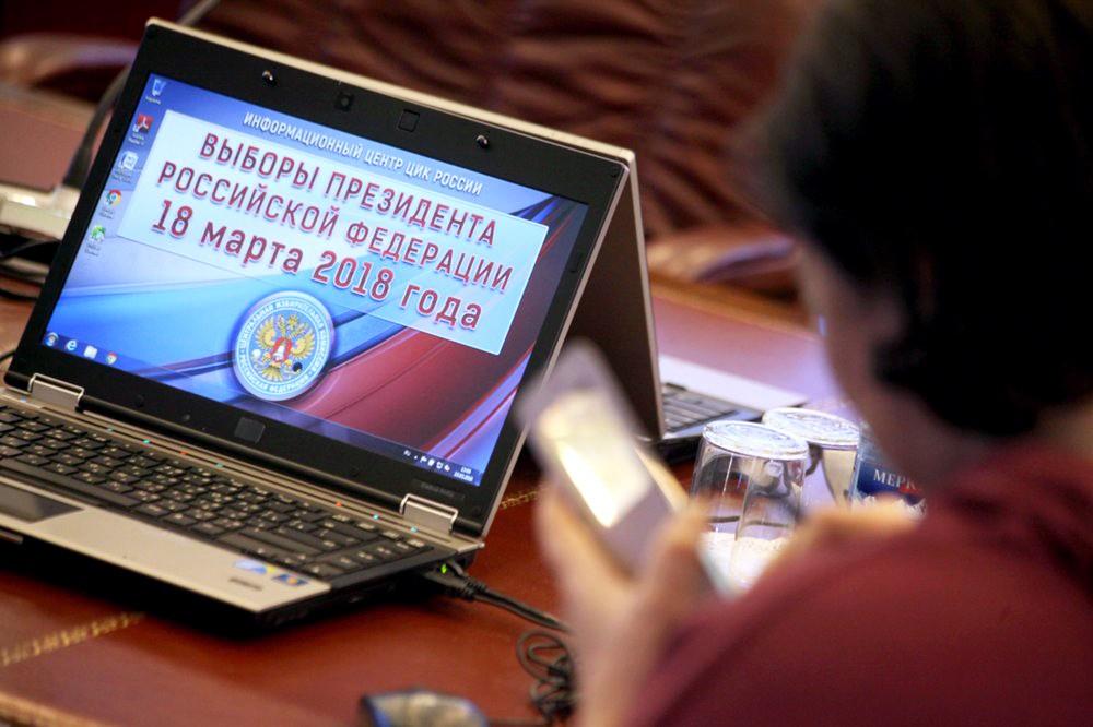 Информационный центр ЦИК России
