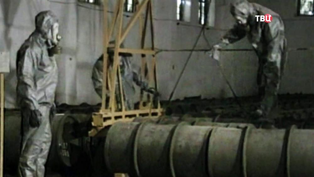 Утилизация химического оружия