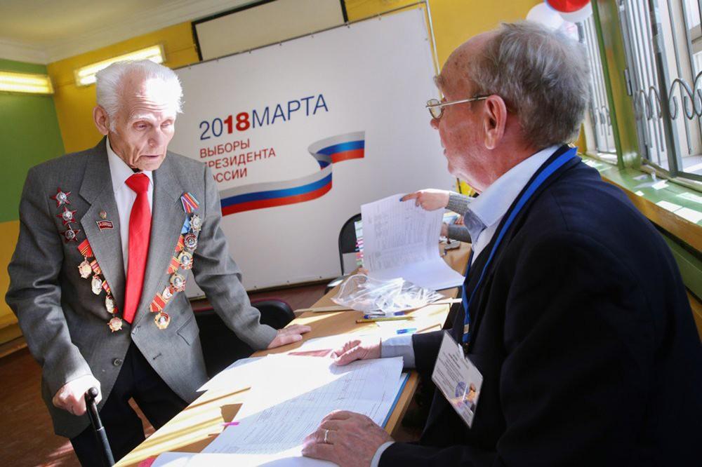 Голосование на выборах президента России