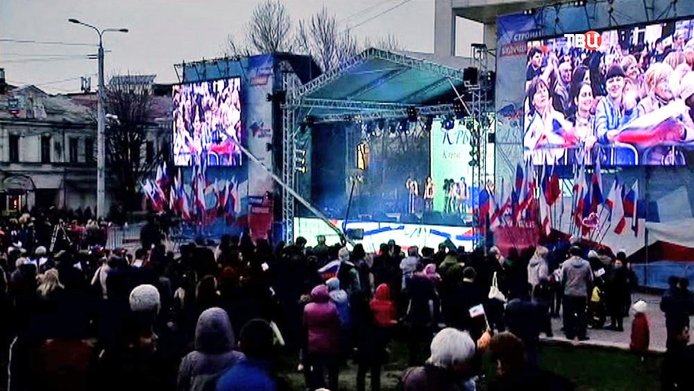 Праздничный митинг в Крыму