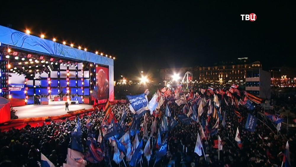 Концерт в честь воссоединения Крыма с Россией