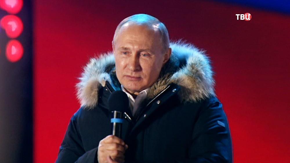Владимир Путин на праздновании Дня воссоединения Крыма с Россией