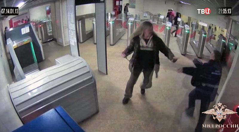 Нападение на работника метро в Москве