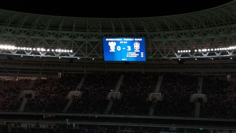 Футбол. Товарищеский матч Россия - Бразилия