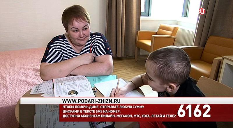 Дима Никитин и его мама