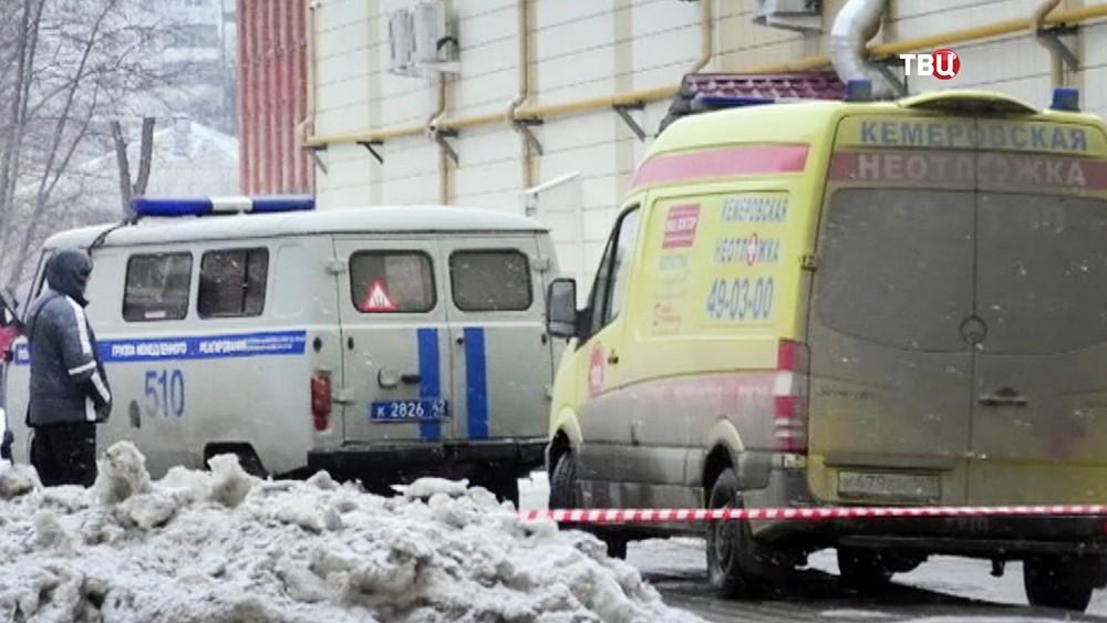 Экстренные службы Кемерово