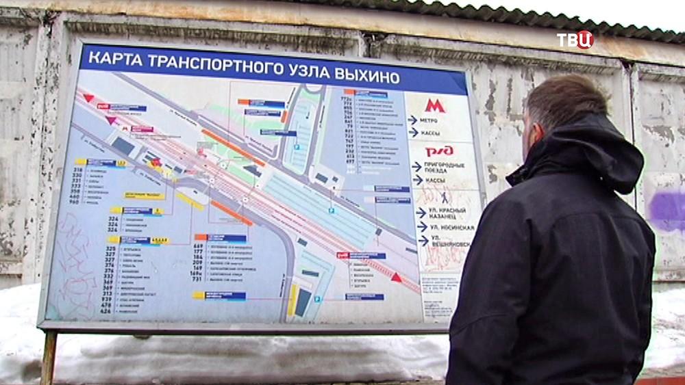 Карта транспортного узла Выхино