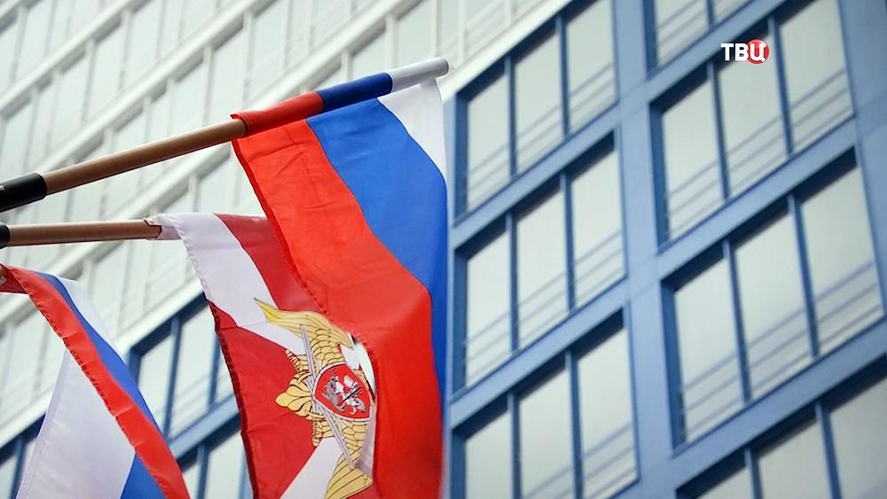 Флаги Росгвардии