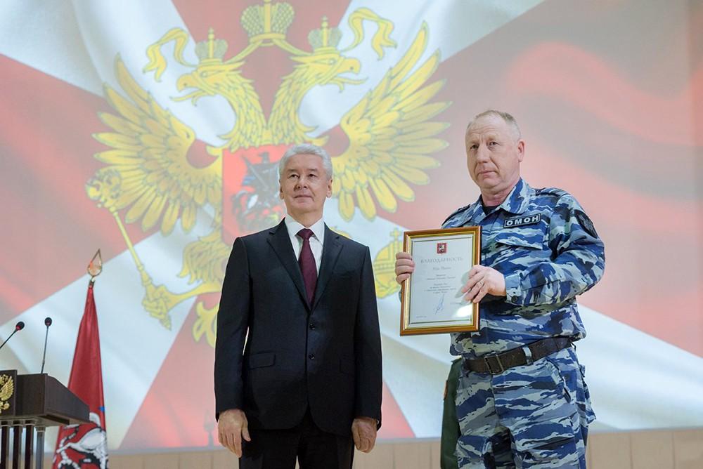 Сергей Собянин награждает сотрудников ОМОН