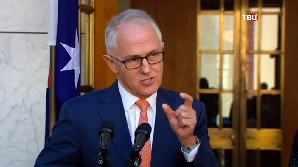 Премьер-министр Австралии Малькольм Тернбулл