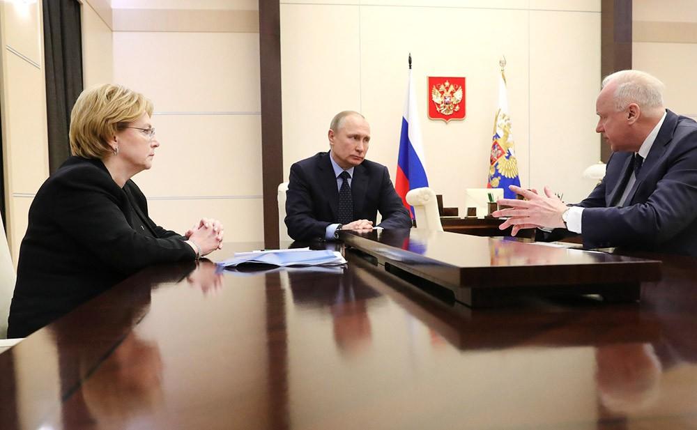 Владимир Путин, Вероника Скворцова и Александр Бастрыкин