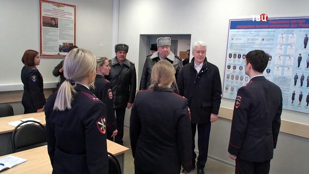 Сергей Собянин в полицейской академии