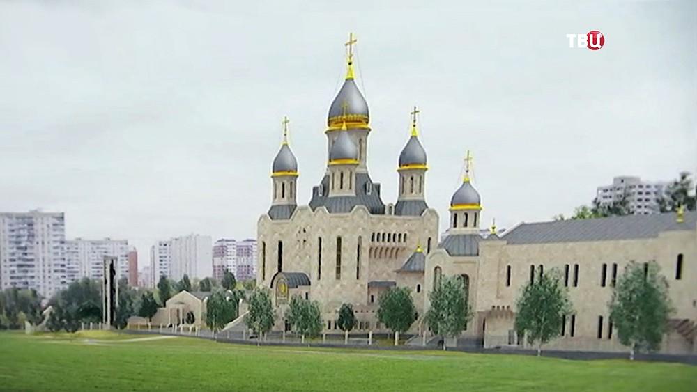 Проект храма в честь Дмитрия Донского