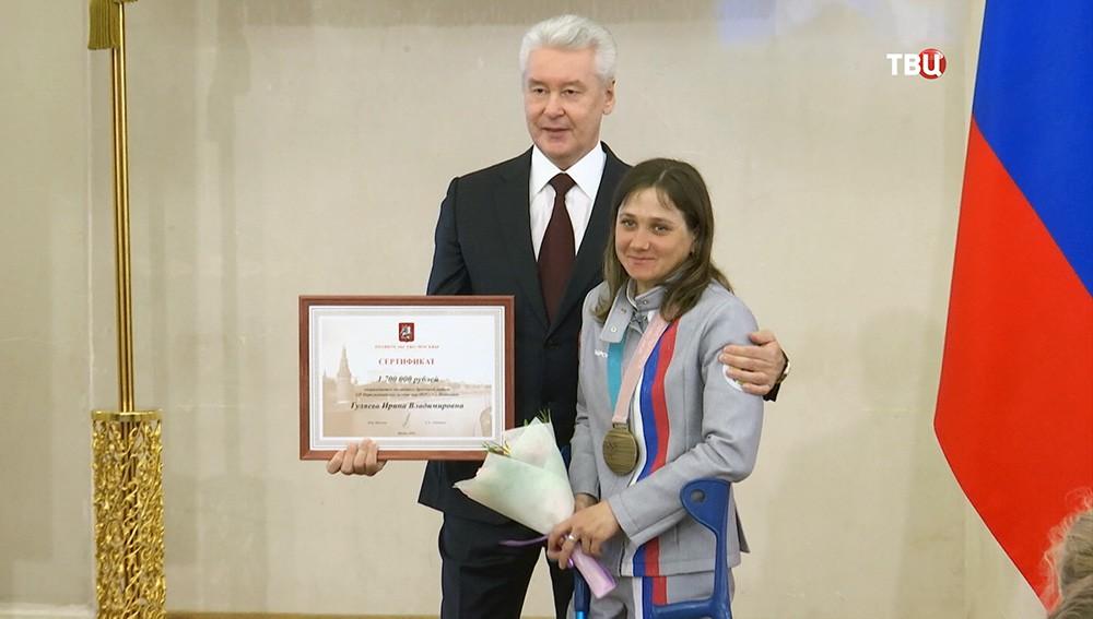 Сергей Собянин во время вручения премий победителям Паралимпиады