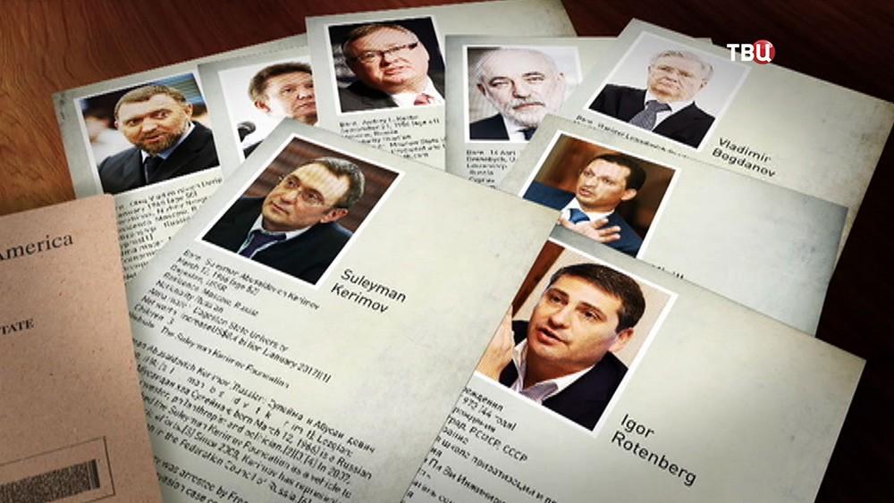 Российские бизнесмены попавшие под санкции США
