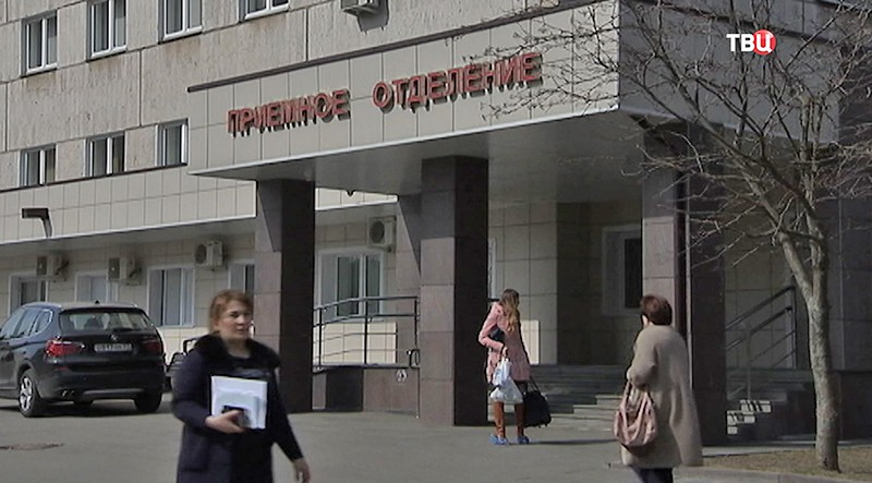 Центр микрохирургии глаза им. Фёдорова