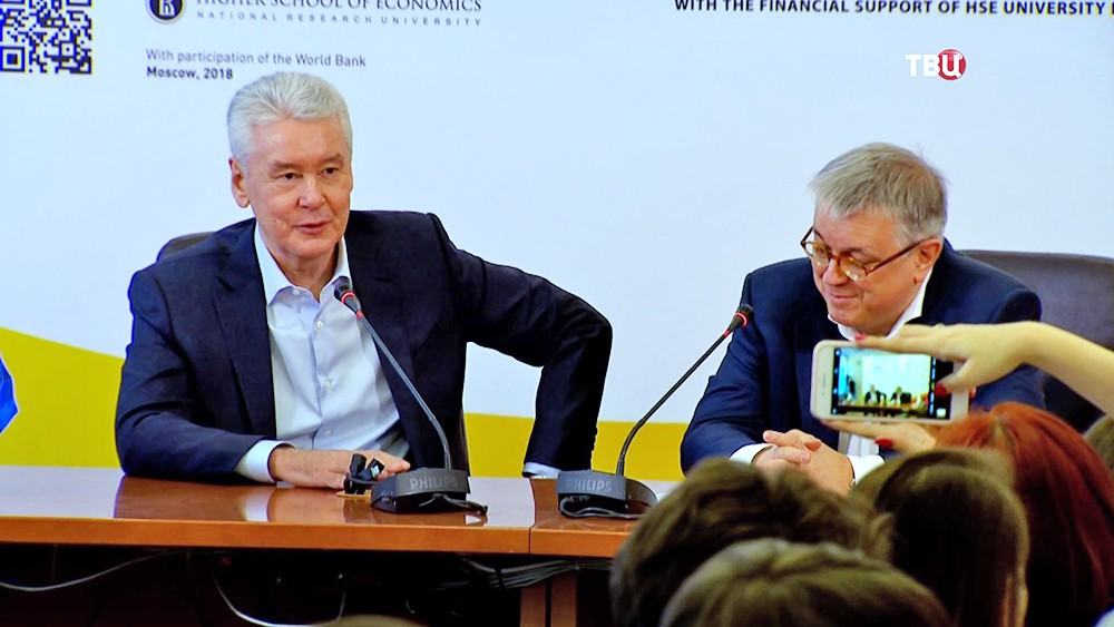 Мэр Москвы Сергей Собянин в Высшей школе экономики