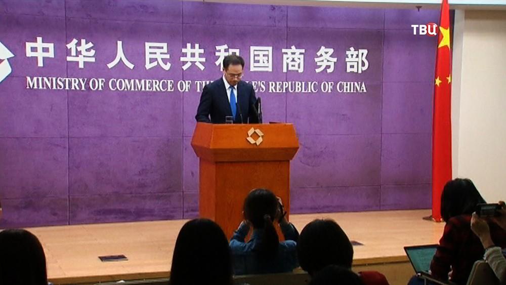 Официальный представитель министерства коммерции КНР Гао Фэн