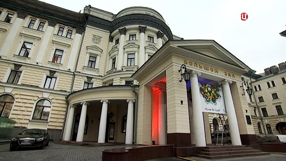 Московской консерватории