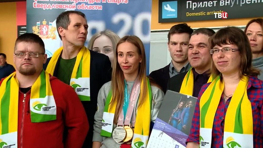 Паралимпийская спортсменка Михалина Лысова (в центре)