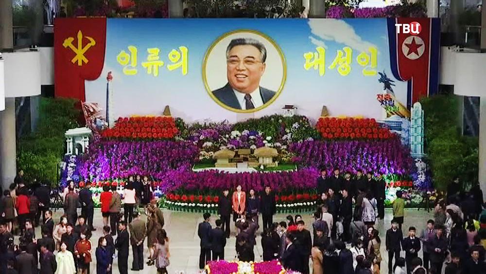 День рождения Ким Ир Сена