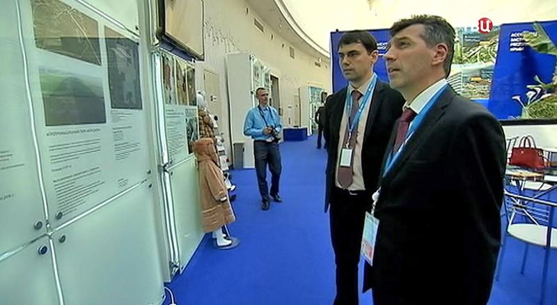 Международный экономический форум в Ялте