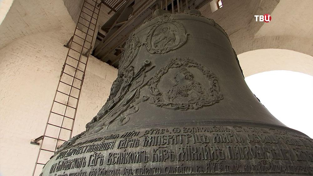 Большой Успенский колокол