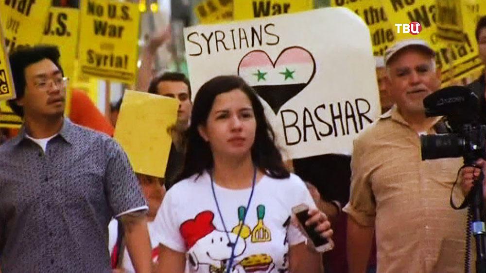 Митинг против ракетных ударов коалиции по Сирии