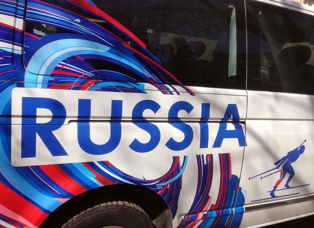 Автомобиль сборной России по биатлону