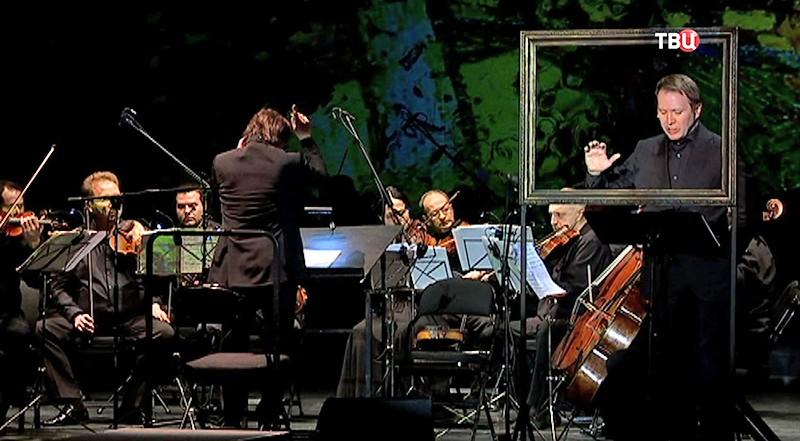 Благотворительный концерт о Винсенте Ван Гоге