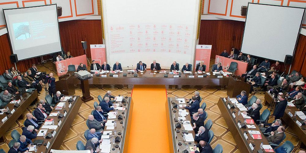 Заседание правительства Москвы и РАН