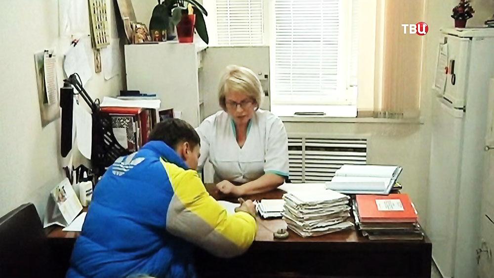 Поликлиника на Украине