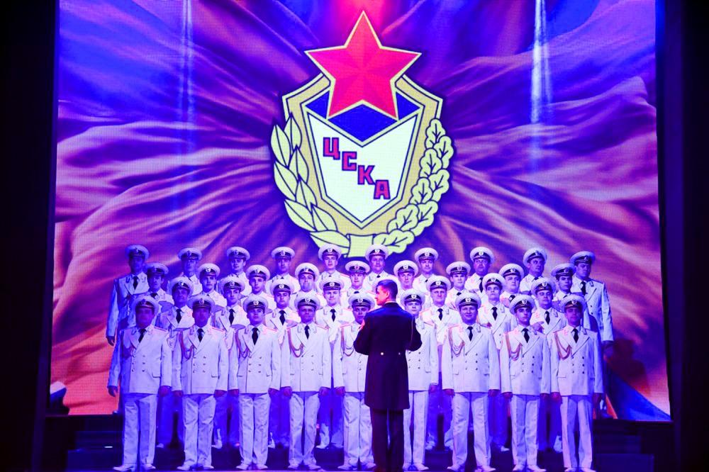 Торжественный концерт, посвященный 95-летию клуба ЦСКА